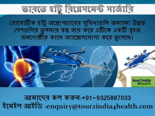 bangla robotic Knee Replacement Surgery in India