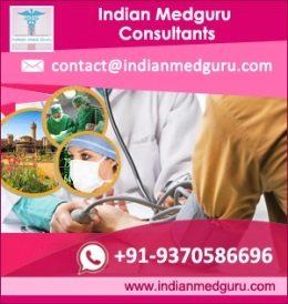 Indian Med Gur Logo 1